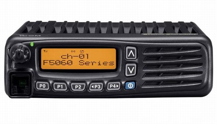 USED ICOM F5061 375.00 Canada